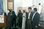 یادواره شهدای سوم خرداد منابع طبیعی گلستان برگزار شد
