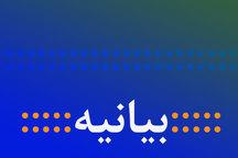 بیانیه دفتر سخنگوی دولت در واکنش به اظهارات سخنگوی قوه قضائیه