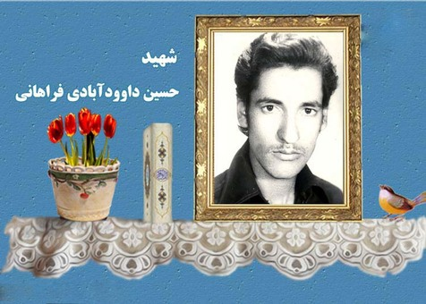 تظاهرات علیه رژیم و صدیقه و نوازدی که همپای او شده بود