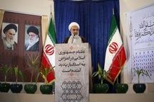 عزت و عظمت مسلمانان جهان در حج تبلور پیدا می کند
