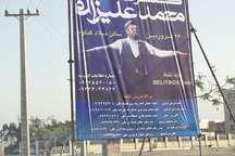 کنسرت محمد علیزاده در گناوه لغو شد