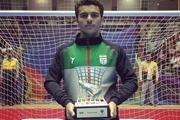 فوتسالیست ارومیهای آقای گل مسابقات قهرمانی زیر ۲۰ سال آسیا شد