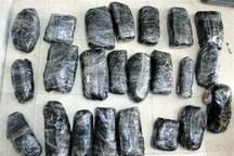 باند خانوادگی حمل موادمخدر در همدان منهدم شد
