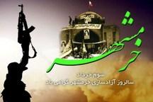 هزار برنامه به مناسبت سوم خرداد در خراسان رضوی برگزار می شود