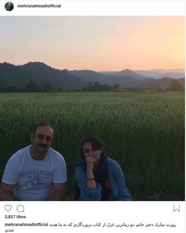 مهران احمدی در کنار دخترش+ عکس