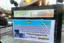 توضیح دانشکده علوم پزشکی آبادان در خصوص اعتراض بیمار خرمشهری