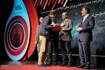 2 هنرمند اردبیلی برگزیده کشور شدند
