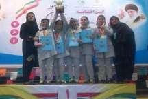 گیلان قهرمان مسابقه های شطرنج دانش آموزان دختر کشور