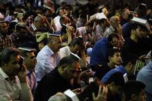 حضور گسترده مردم آذربایجان غربی در آیین احیای اولین شب قدر