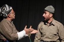 نمایش کمدی «فه حه و نوشی» در مهاباد به روی صحنه رفت