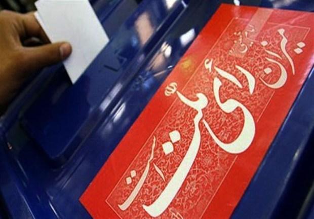 ثبتنام داوطلبان انتخابات در فرمانداری تهران به 421 نفر رسید