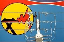 لیست ادارات دارای مصرف بهینه برق در مشهد انتشار یافت