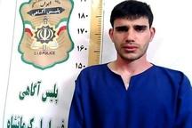 تصویر متهم به آزار و اذیت نوجوانان در کرمانشاه برای شناسایی منتشر شد