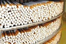 توزیع کنندگان کالاهای دخانی اخذ کد رهگیری را جدی بگیرند