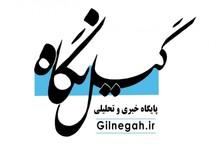 ایران مقصد گردشگران عراقی؛ تهدید یا فرصت!
