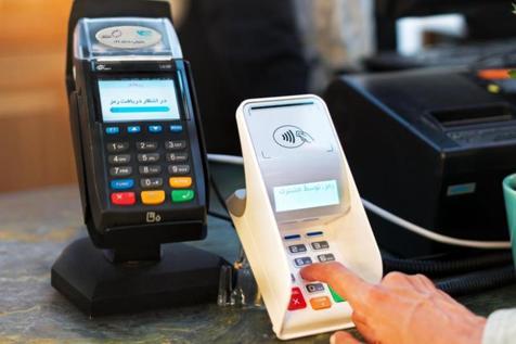 جمع آوری دستگاههای کارتخوان کم تراکنش توسط بانکها