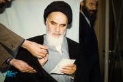 نامه مهم امام راحل برای «خروج از شرایط حساس» که سید حسن خمینی پس از سه دهه آن را بازخوانی کرد
