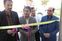 نخستین مرکز تخصصی مشاوره کودکان درنجف آباد راه اندازی شد