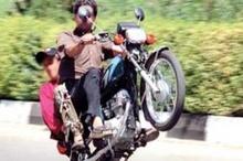 اجرای طرح ساماندهی موتورسیکلتسواران متخلف در قزوین