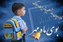 آمادگی آموزش و پرورش آبدانان برای پذیرایی از 9 هزار و 500 دانش آموز