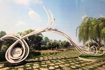 احداث زمین چند منظوره ورزشی در پارک سیمرغ رشت