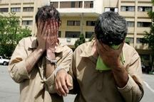 دستگیری سارقان 20 کیلو طلا در شوشتر