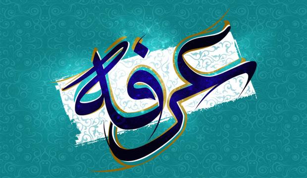 شکوفه های دل انگیز الهی العفو از حنجره عطشان توابین تا عرش الهی روئیدن گرفت