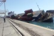 یک فروند کشتی در بندر شهید رجایی غرق شد