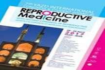 آغاز بکار کنگره بین المللی و جشنواره دانشجویی طب تولید در یزد