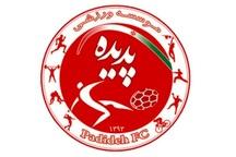 باشگاه فوتبال پدیده احتمالا به شهرداری مشهد واگذار می شود