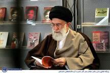 کتابی که رهبر انقلاب طاقت خواندن آن را نداشتند