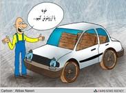واردات خودروهای لوکسها در سال 96 ممنوع!