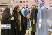 نمایشگاه مد و لباس در همدان دایر شد