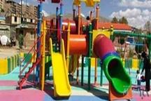 استانداردسازی و ایمنسازی وسایل بازی کودکان در بوستانهای شهر قم