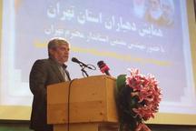 بازسازی بافت فرسوده روستایی استان تهران به یک میلیارد و 500 میلیون ریال اعتبار نیاز دارد