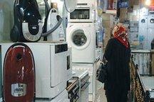 افزایش 25 درصدی قیمت لوازم خانگی داخلی
