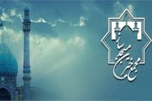 مجمع خیرین مسجدساز در همدان ایجاد می شود