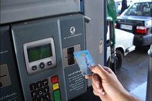 تنها یک درصد مردم بم از کارت سوخت شخصی استفاده می کنند