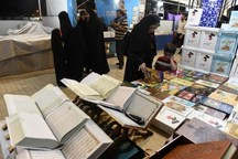 چهاردهمین نمایشگاه بین المللی قرآن در مشهد گشایش یافت