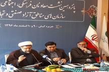 مناطق آزاد حلقه ارتباط تولید ایرانی با تجارت جهانی است