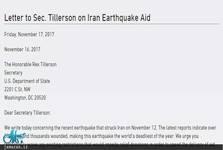 درخواست سناتورهای آمریکایی برای تسهیل کمک به زلزله زدگان کرمانشاه در سایه سکوت ترامپ
