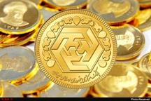 افزایش قیمت تمام سکه و طلا در بازار امروز رشت ثبات قیمت نیم و ربع سکه