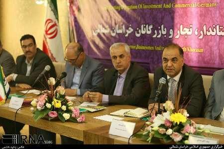 شرکت مشترک ایران و آلمان در خراسان شمالی تاسیس می شود