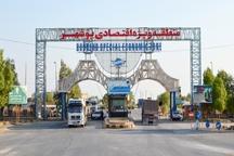 سرمایه گذاران آلمانی از منطقه ویژه بوشهر دیدن کردند