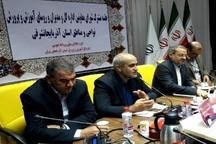 492 مربی پرورشی در مدارس آذربایجان شرقی فعالیت می کنند