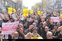 مردم کرمانشاه خروج آمریکا از برجام را محکوم کردند