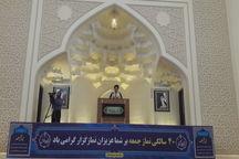 امام جمعه گرگان: تحریم وزیر خارجه ایران نشانه ضعف آمریکا است