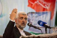 بیانیه جلیلی درباره انصراف از کاندیداتوری در انتخابات