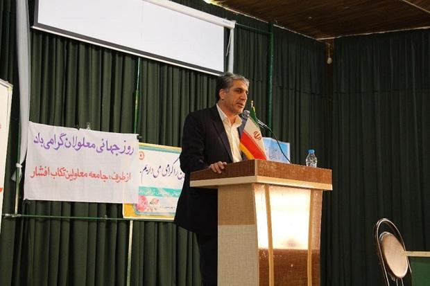 رسیدگی به وضعیت معلولان از برکات نظام جمهوری اسلامی است