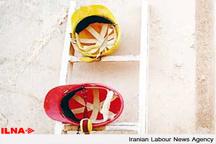 انفجار ایستگاه گاز منجر به مرگ دو کارگر اداره گاز همدان شد